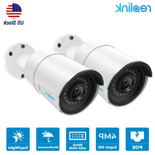 2pcs 4mp add on camera for security
