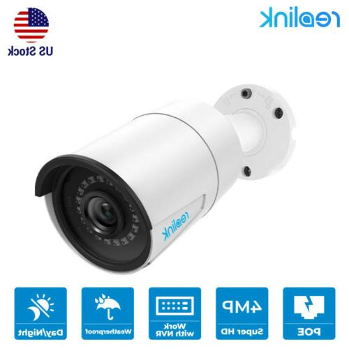 4mp add on camera for security camera