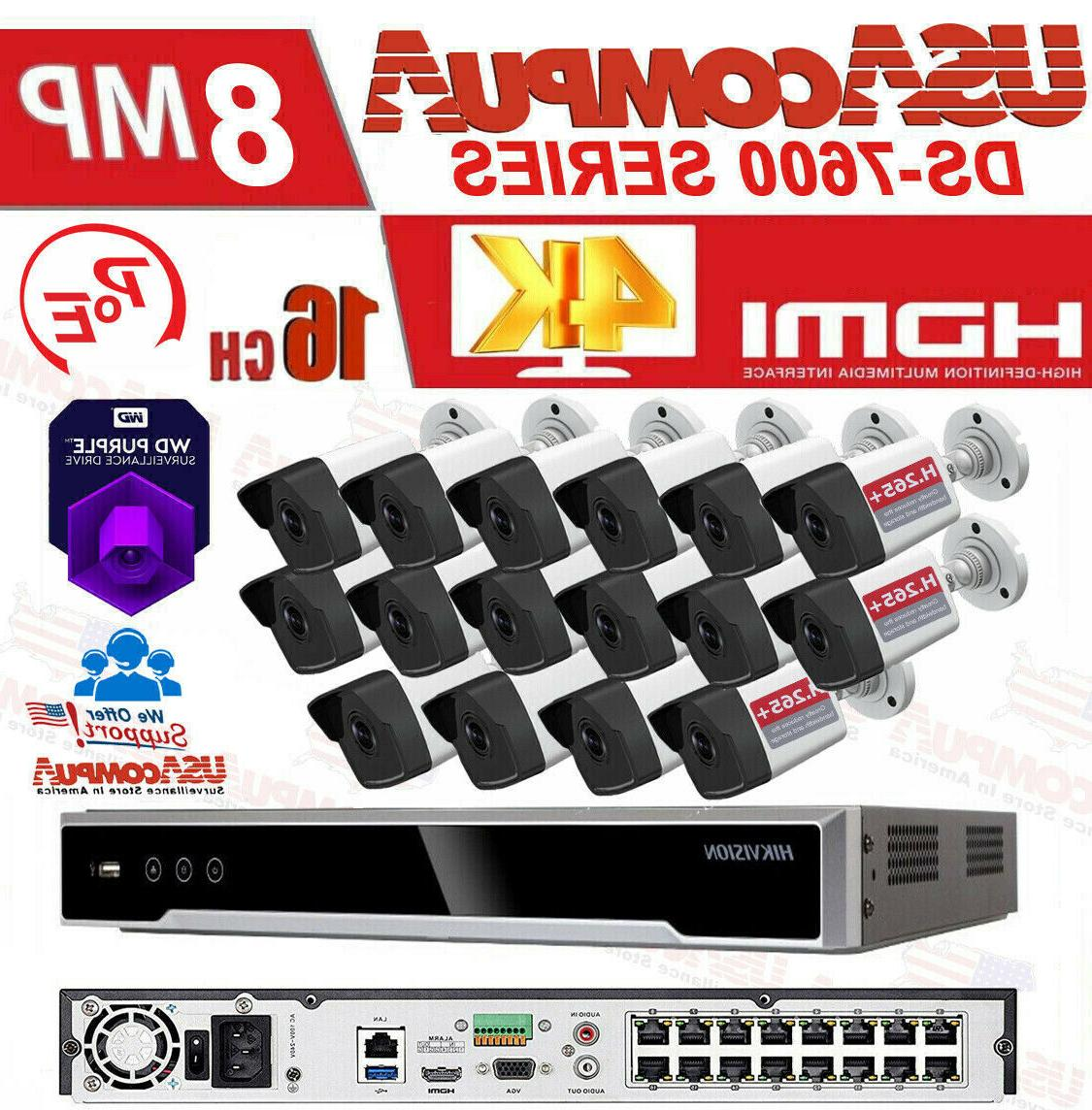 ip security camera system kit 16ch 4mp